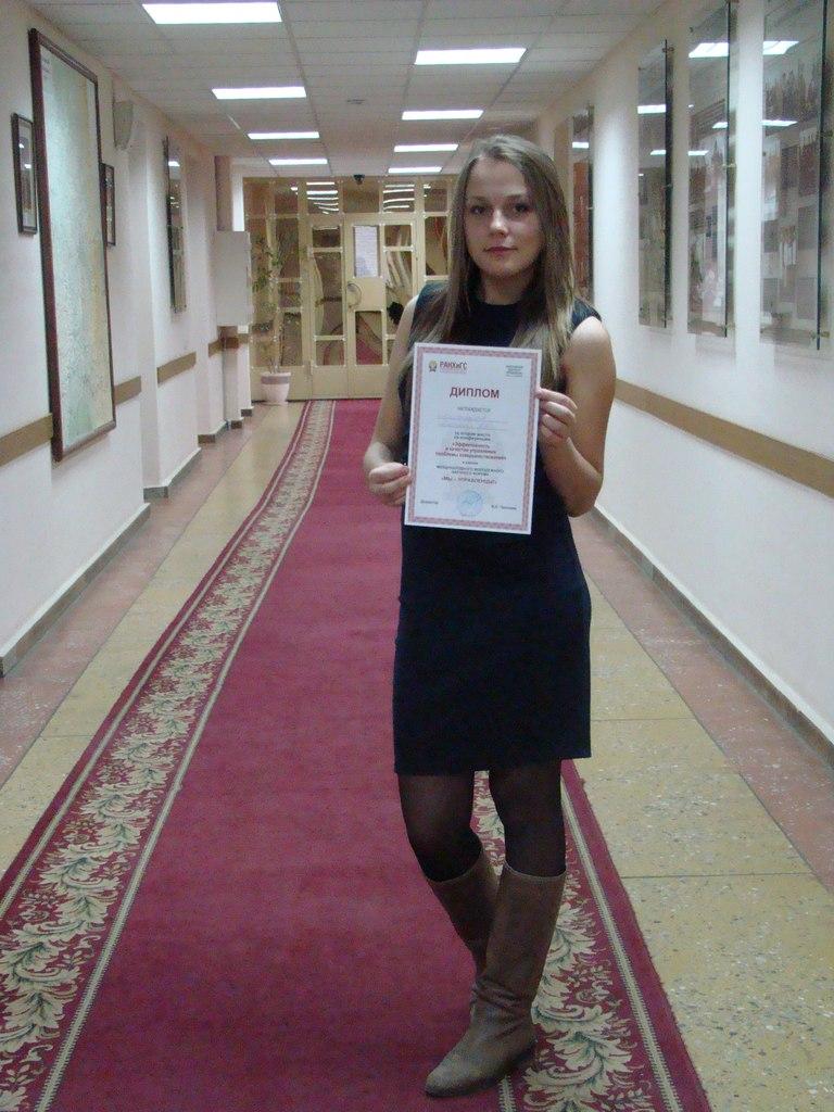 Фото девушек в форме прокурора 2 фотография